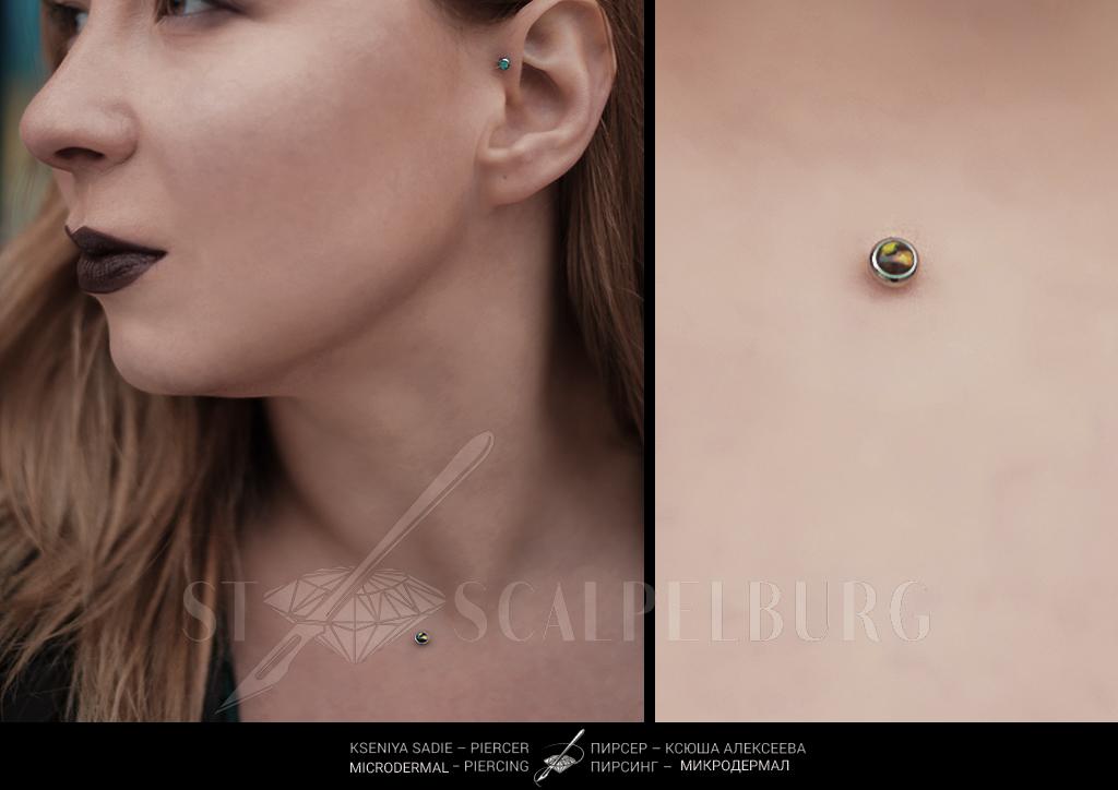 tragus-piercing-1-1