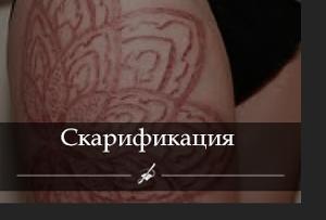 shramirovaniye-1