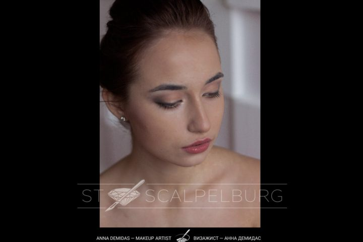 коррекция бровей и окрашивание хной перманентный макияж