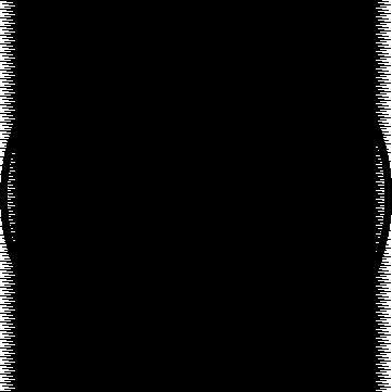 срединный