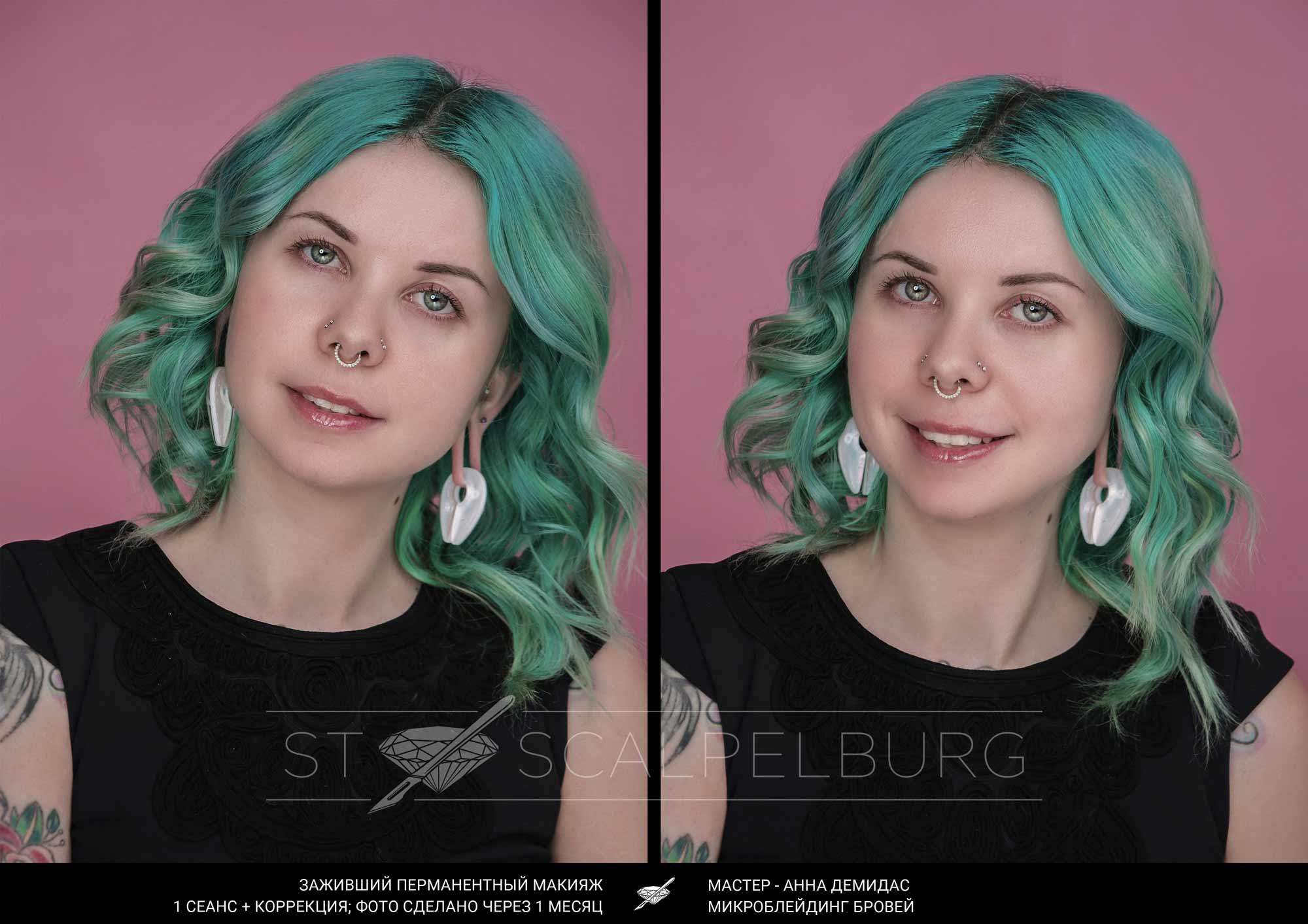 Заживший перманентный макияж