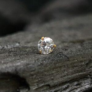 Auris Jewellery - 3-Prong с бриллиантом