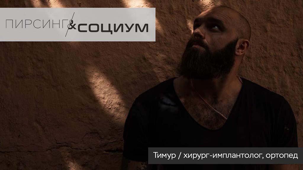 oblozhk2a