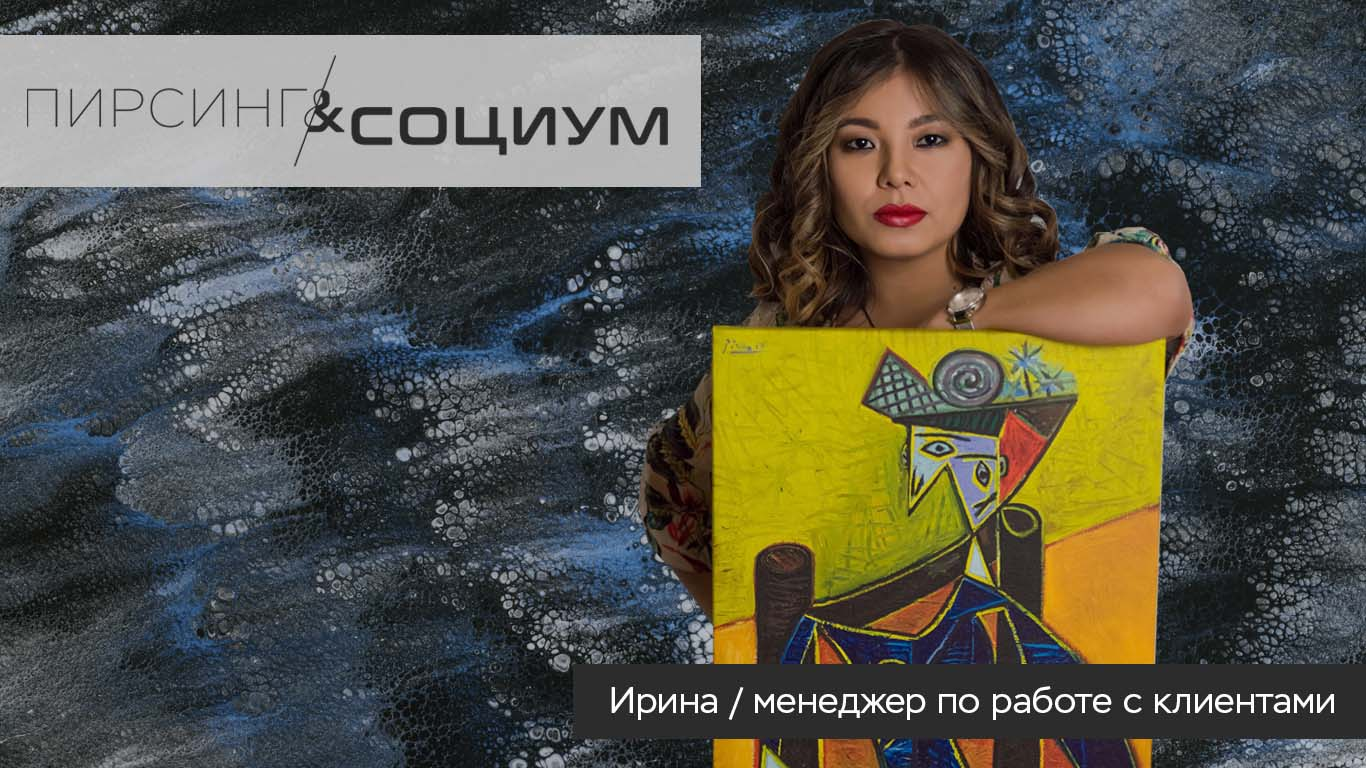 irina_oblozhka
