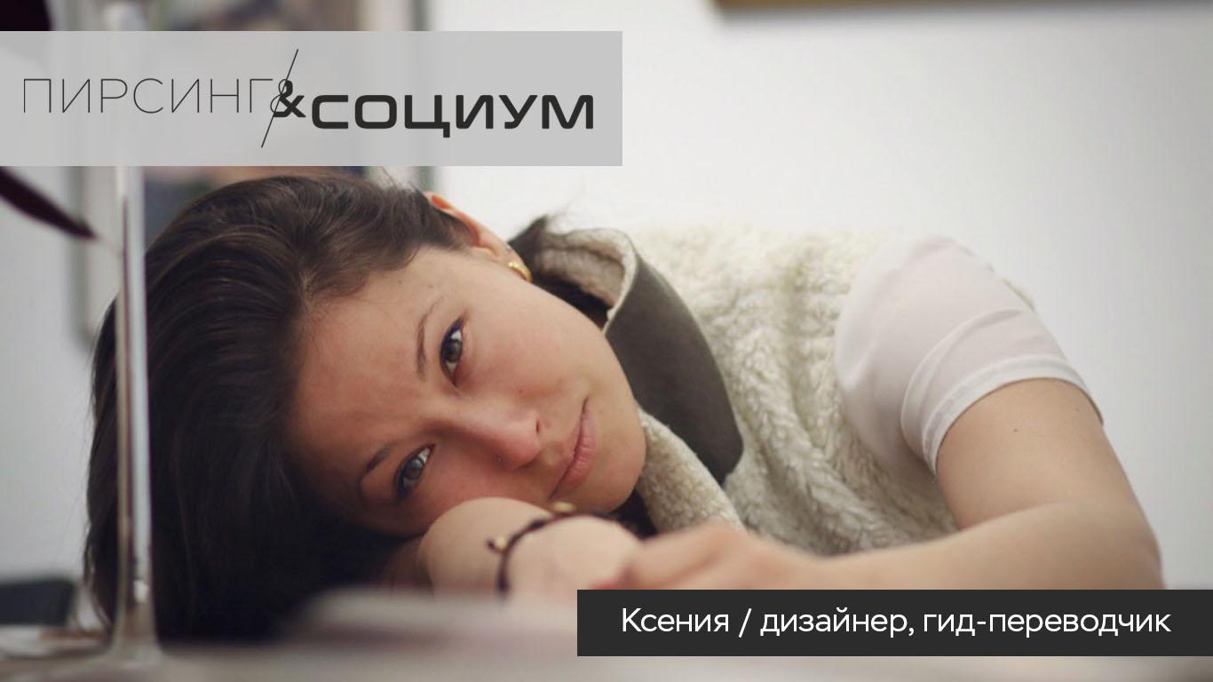 xyusha_oblozhka