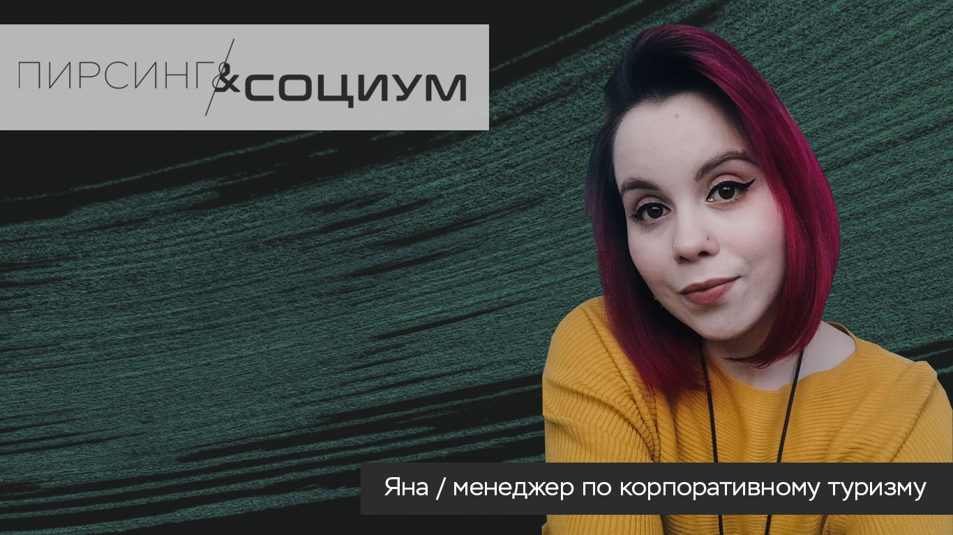 yana_oblozhka