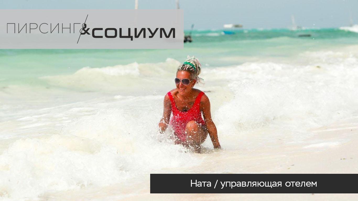 nata_oblozhka