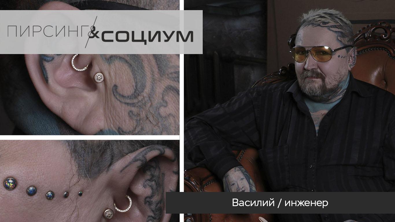 vasiliy_oblozhka