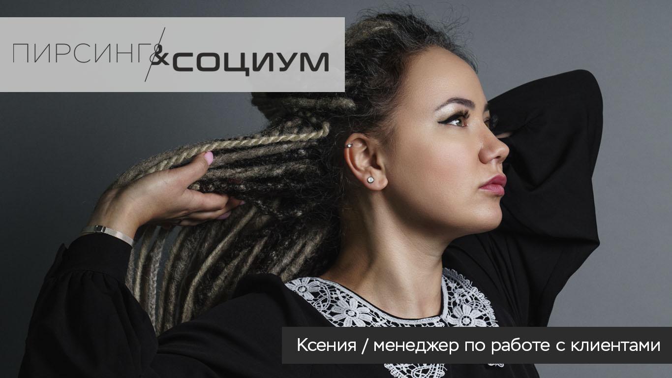 xenia_l_oblozhka