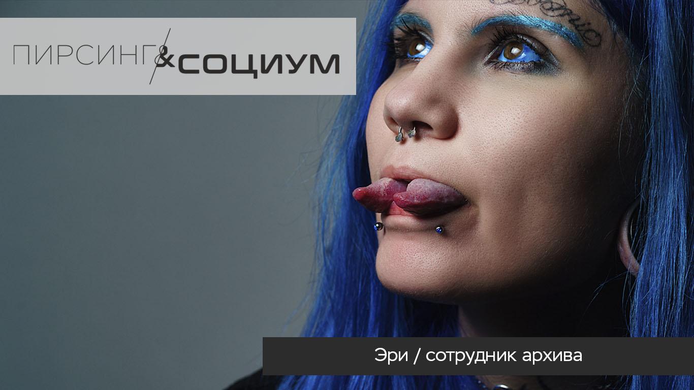 oblozhka_eri