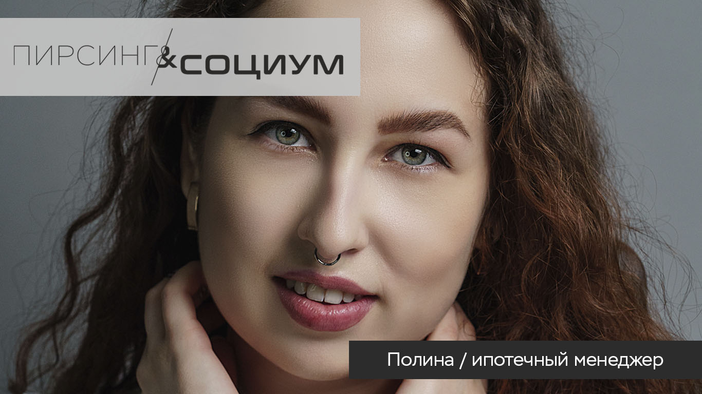 polina_oblozhka