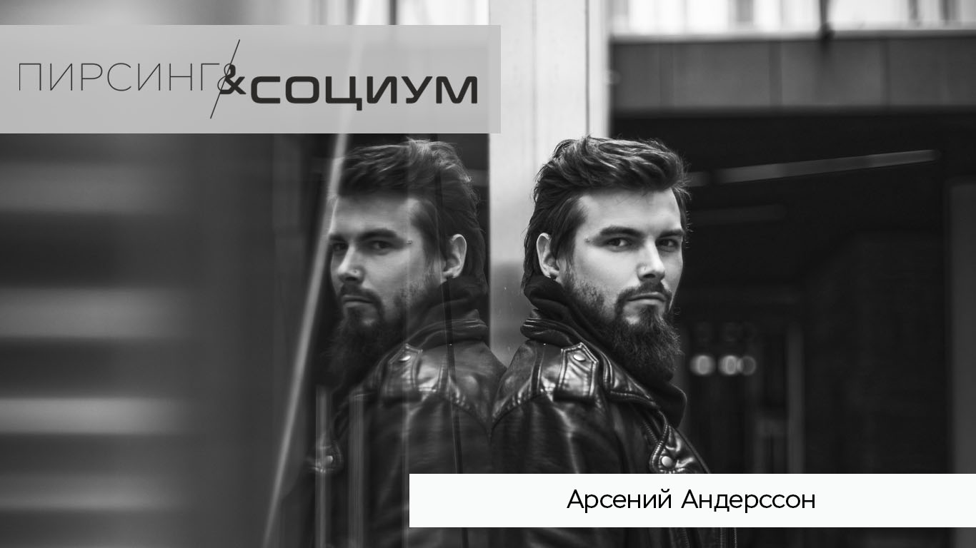 arseniy_oblozhka