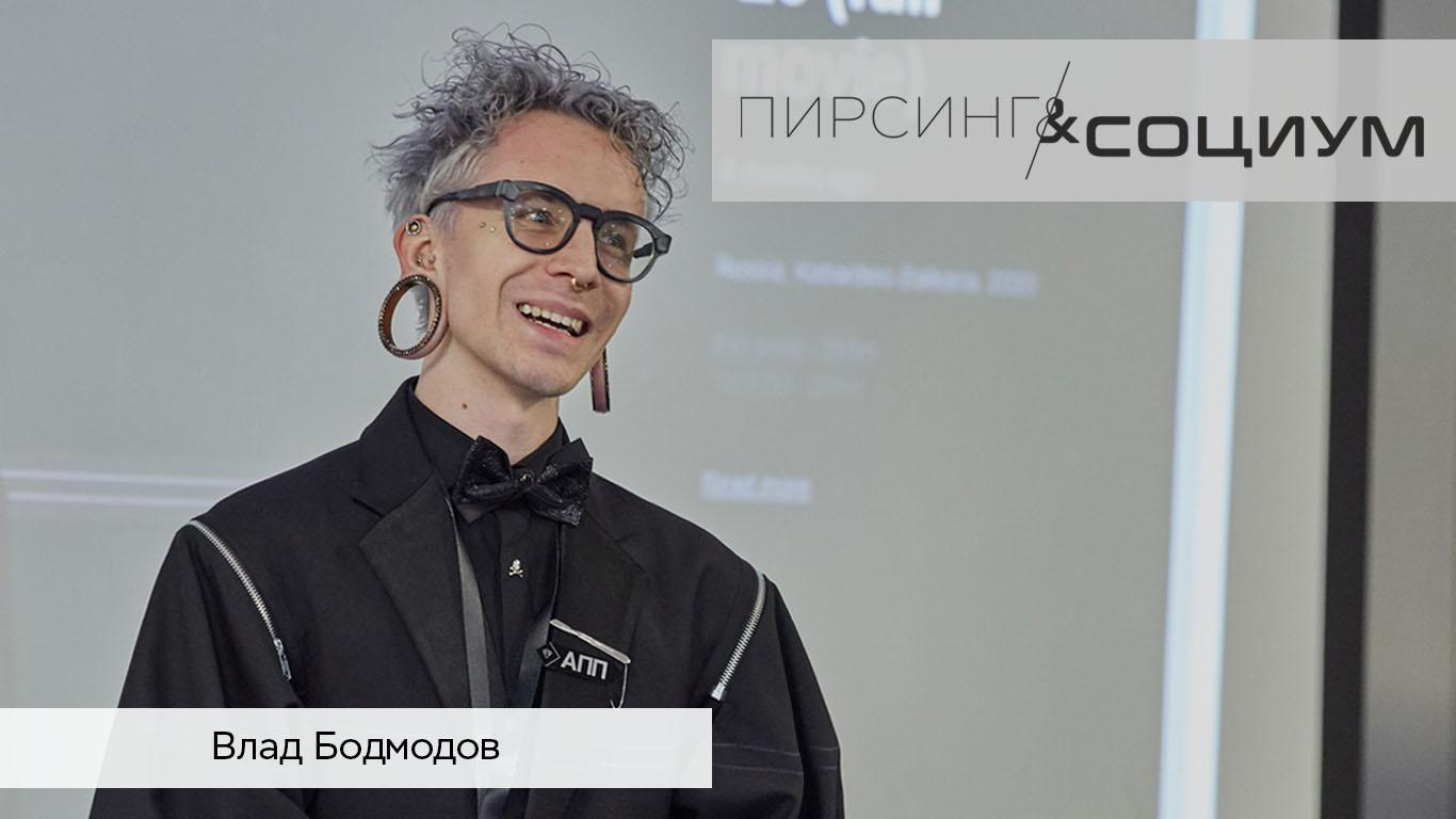 vlad_oblozhka