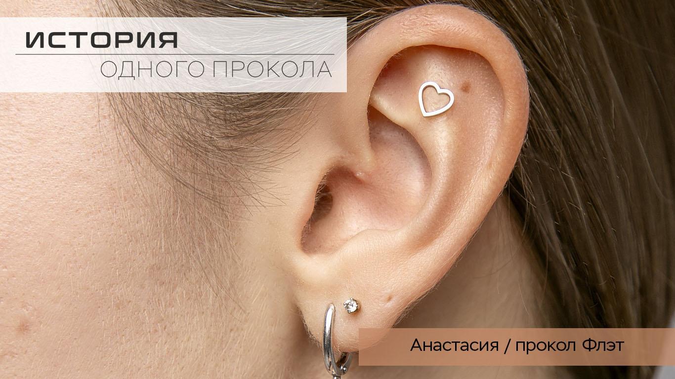 anas_oblozhka_1