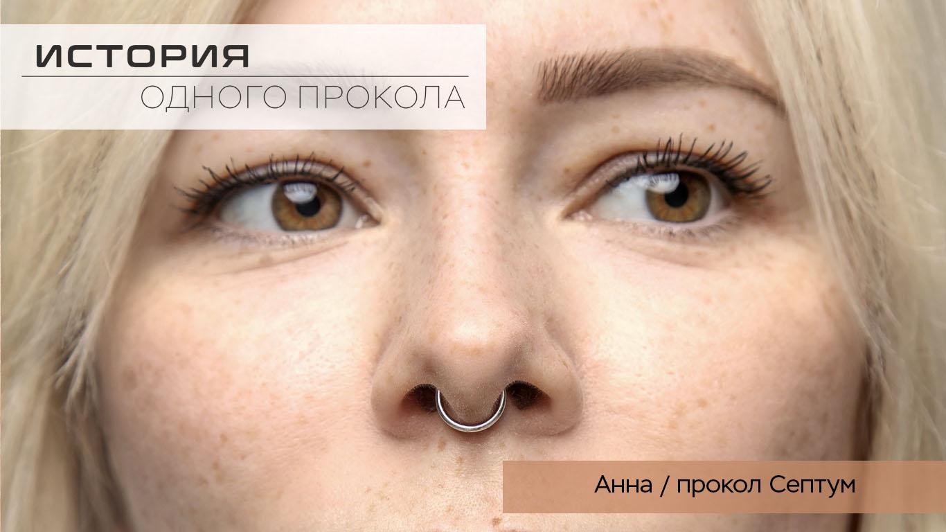 anna_istoria_pr
