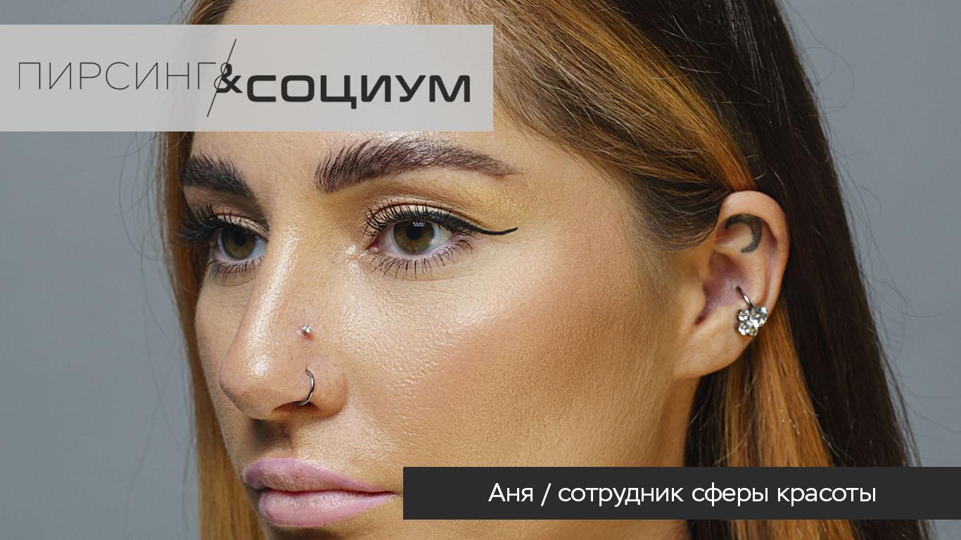 anya_oblozhka